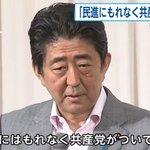 日本会議も、統一教会も、神道政治連盟も、創世日本もついてきますよね。RT @kenshimada: #自民党に質問 自民党にはもれなく創価学会がついてきますよね https://t.co/HhJ3hT7bo1