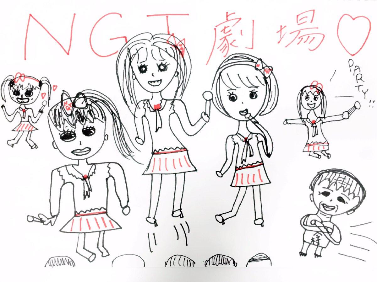 【NGT48】加藤美南応援スレ★3【かとみな】©2ch.net YouTube動画>13本 ->画像>231枚
