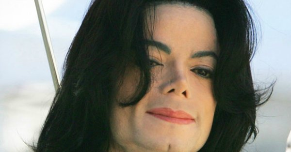 Michael Jackson's estate calls reports of stockpiled pornography