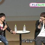 めざましテレビでReLIFE紹介されて、イベントでの木村良平君がチラ映り!! #木村良平 #めざましテレビ