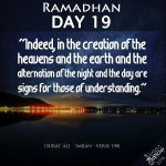 Ramadhan Day 19 Reminder InshaAllah I will post a reminder everyday courtesy of @HuzFuz. Please follow me for more. https://t.co/eybxJTDDkc