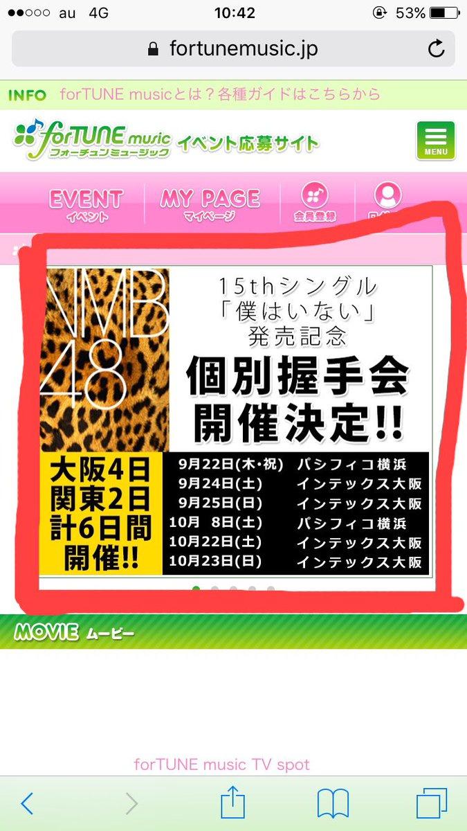 【NMB48】チームN応援スレ★13【ここ天】©2ch.netYouTube動画>34本 ->画像>2443枚