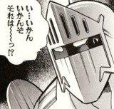 今使えそうな英国紳士ロビンマスクの画像をどうぞ https://t.co/spt2xk6vB0