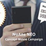 NuAnsNEO動画160629