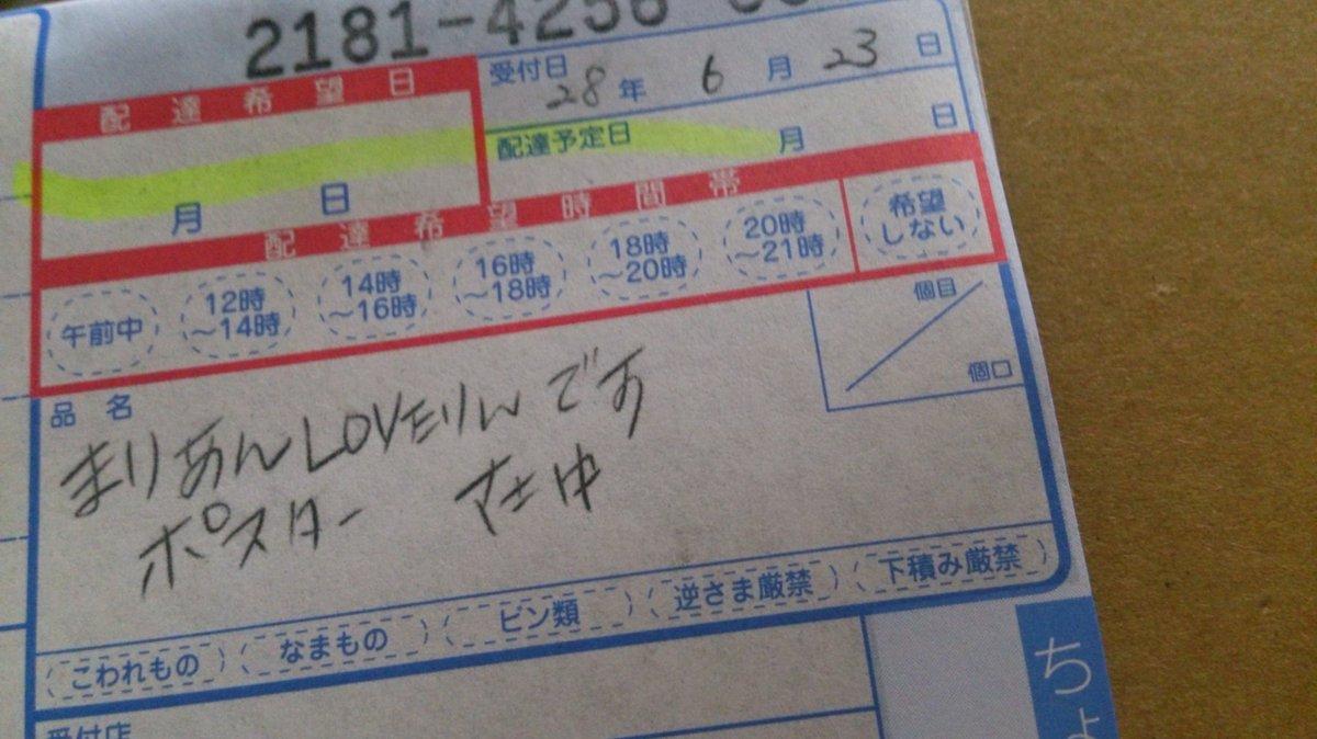 配達員「うわ。。こいつアマの無料オランジーナwww」 [無断転載禁止]©2ch.net->画像>62枚