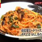 "NHK ""UK leaves EU"" TBS ""UK leaves EU"" NTV ""UK leaves EU"" TV TOKYO ""How to make homemade spaghetti with meat sauce"" https://t.co/ifFTfuLNjv"