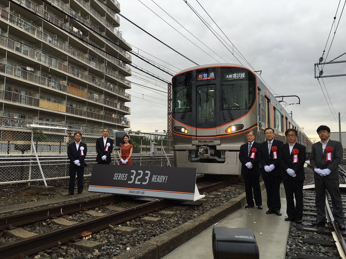 JR西日本が大阪環状線に新型車両「323系」を投入。本日、その新型車両の報道公開が近畿車輌(東大阪市)にて実施。記念式典も行われ、鉄道タレントの斉藤雪乃さんも参加し華を添えました。新しい車両、早く乗ってみたいですね! https://t.co/0EeHtcIKZb