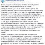 В Россию возвращаются доносы. Теперь официально. А за недоносительство будут сажать. Поправки приняты.  #Хунта https://t.co/ZJ8l92aHHw