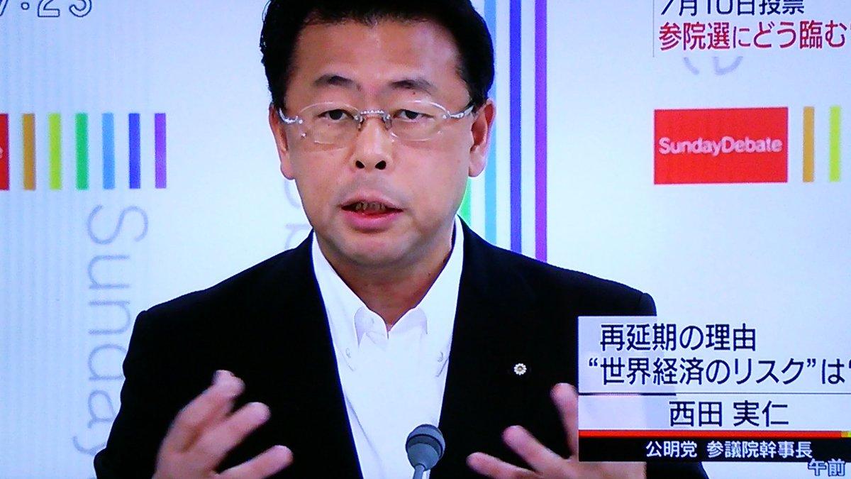 あ、うちの選挙区の人。絶対入れねえ。 RT @iwakamiyasumi:…RT @yunicoron: 公明党の最重要選挙区という埼玉の候補者は「年収800万以下は低所得者…」発言で超有名になってしまった西田まこと氏である。 https://t.co/2it5hk5lcX