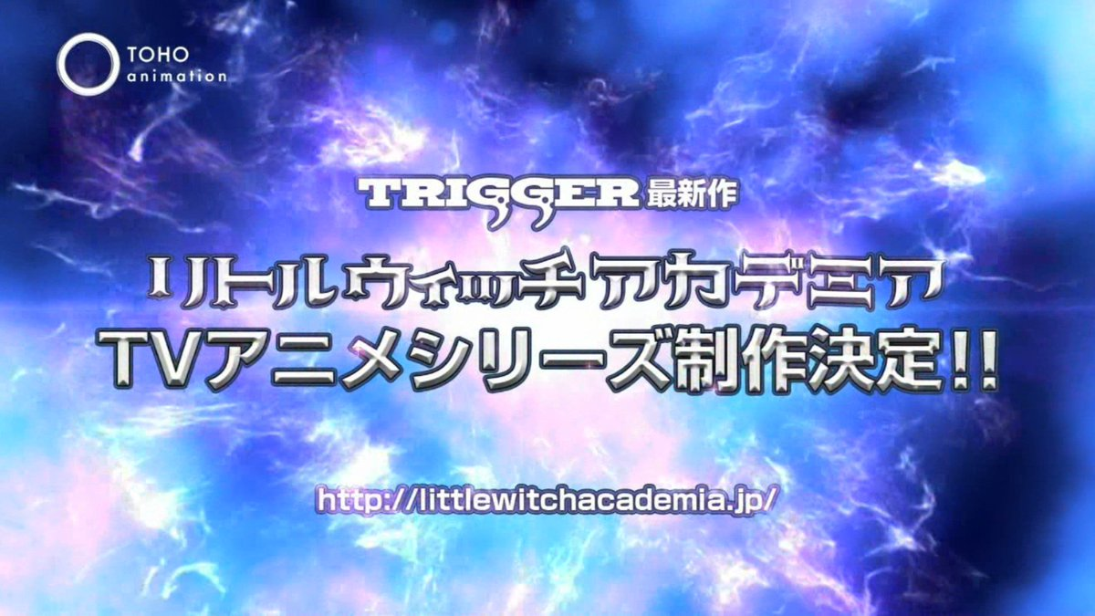 Little Witch Academia TV anime series announced! https://t.co/4lSsX0sPlY