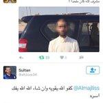 أقرأ التعليقات بالتغريدات على خبر قتل الأخ لأخيه لتعرف مدى خطورة الأمر!!👇 #الكويت https://t.co/Gmqy4TgzZW