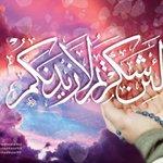 الحمد لله حمدا كثيرا. #جمعة_مباركة #رمضان https://t.co/L9Cplc48lW