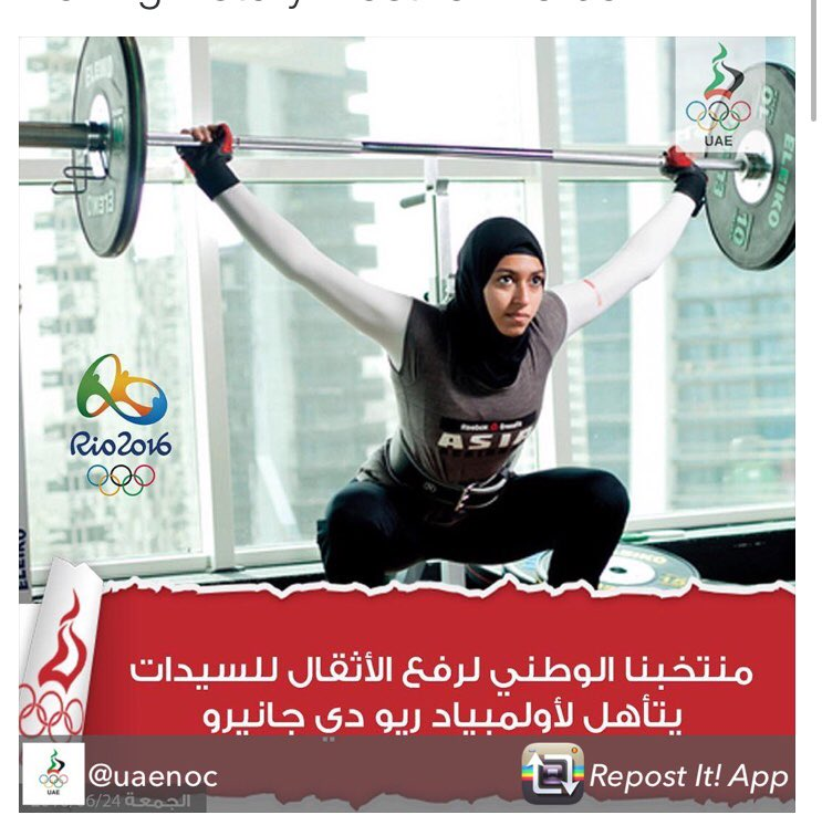 The UAE qualified for the Olympics in weightlifting! @SultanAlQassemi @ABZayed @HHShkMohd @HamdanMohammed https://t.co/wsPTsInQVH