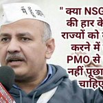 #InsecureModi should have protected the interests of the nation, before vengeance with Delhi. https://t.co/DyNAURI36O