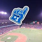 LGBT night at the Giants is so gay. (@ AT&T Park - @sfgiants for @Phillies vs @SFGiants) https://t.co/i09xhFpwt7 https://t.co/jEjn80aBv3