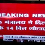 UnRealMohit: Airavta: RT AkashGadri: Pic 1-3: Modi before AAP formed Govt in Delhi. Pic 4: Modi after AAP formed … https://t.co/klzo9Gi8DG