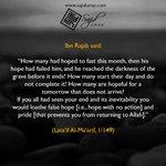 #Ramadan2016 #Ramadan #RamadanTips #Ramadan https://t.co/CrW0thavAO