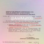 Chairman n deputy chairman Delhi Jal Board entitled to reimbursement, One is minister n other MLA #OfficeOfProfit https://t.co/66jIKq4cIR