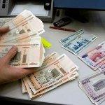 Средняя зарплата за май составила 7,18 млн рублей #новости #Беларусь #Россия #Украина #twiby https://t.co/JIMSK1mZs4 https://t.co/ZeIlV81bNF