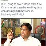 AAP MLA Dinesh Mohaniya 1:Misbehaves with Woman 2:Slaps an old man 3:Says BJP conspiracy Matlab #LogicGayaTelLene https://t.co/Ig4t7iRog5