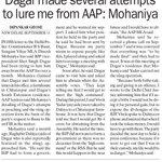 Is this The Reason why Modi Police Targeting Dinesh Mohaniya ?? @ArvindKejriwal @DrKumarVishwas https://t.co/XPYVxrghUL