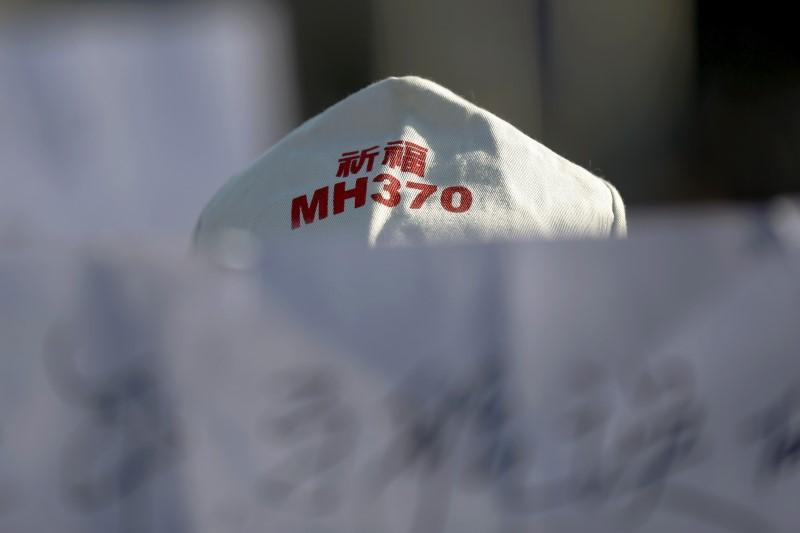 Debris in Tanzania to be examined for link to missing MH370 - report