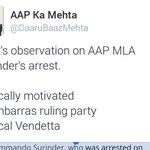 PAST ARRESTS OF AAP MLAs BY DELHI POLICE SLAMMED BY HIGH COURT AS POLITICAL VENDETTA  #EmergencyInDelhi https://t.co/cAs90GElmg