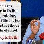 Gujarat Model of terror & fascism repeated in Delhi #EmergencyInDelhi https://t.co/acqLBhiBDB