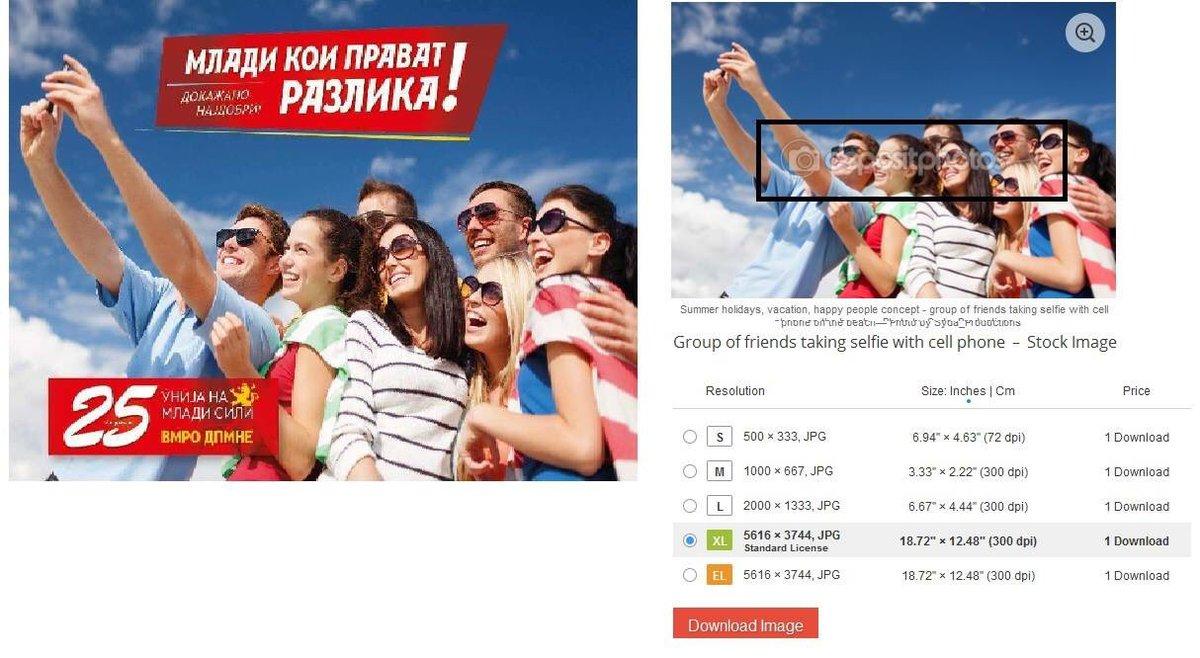 Гласачи увезени од Пустец. Младина увезена од stock images! Докажано најдобри! Odlicen proekt!!! https://t.co/uXsEl8urJC