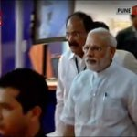 PM @narendramodi arrives in Pune to launch #SmartCity projects https://t.co/bjqFx2vIfj