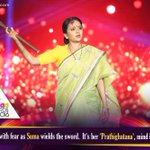 Tremble With Fear as #Suma hold's the Sword! Its Her #Prathighatana Mind it! #CinemaaAwards2016 #IndiaglitzTelugu https://t.co/mKMm77QobO