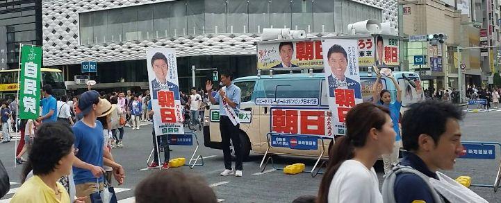 固有名詞(候補者名、政党名)書いた幟は違反とあれほど。。。告示前のタスキで大騒ぎしてた方々はいずこ RT @I_hate_camp @TOKYO_DEMOCRACY 朝日けんたろう(自民)、七つ道具の街頭演説用標記旗が無いねぇ。 https://t.co/ewc6R53mGt