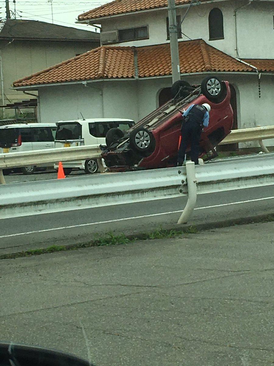 事故画像・動画から車種を特定するスレPart70©2ch.net [無断転載禁止]©2ch.netYouTube動画>17本 ->画像>365枚
