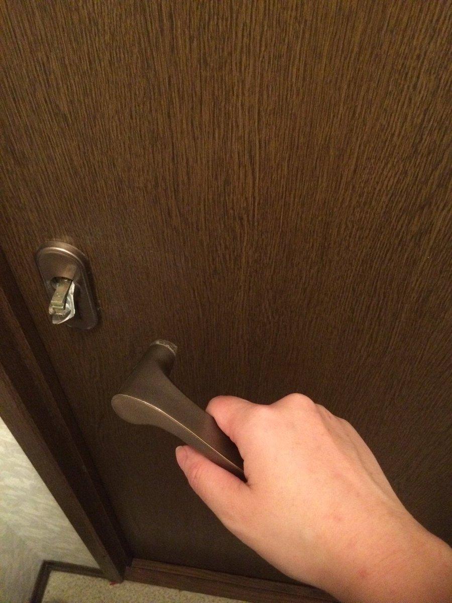 ぼくはいまトイレにいます https://t.co/sbeaFKEYjF
