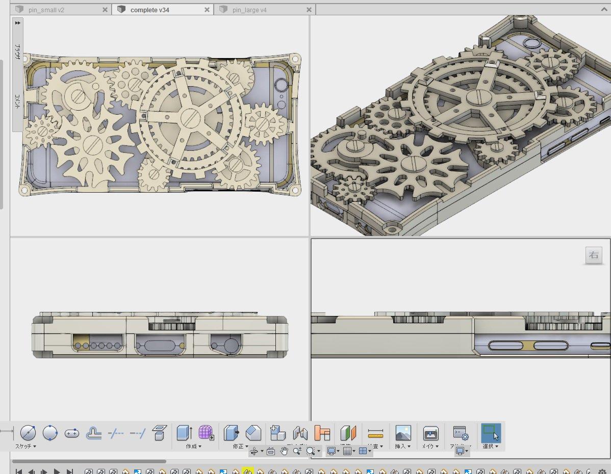 ぐるぐる回る歯車のiPhoneケース,設計できました.CNCフライスでアルミを削り出して作る予定です.フルメタルです. https://t.co/D7rYDvhvLj