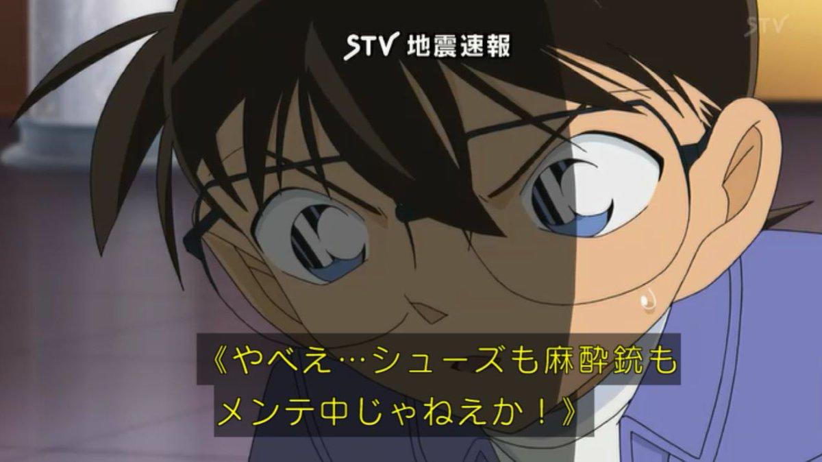 少年探偵団 (名探偵コナン)の画像 p1_32