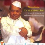 Remembering P.V.Narasimha Rao Garu on his Birth Anniversary ???? https://t.co/rGKf0lcpye
