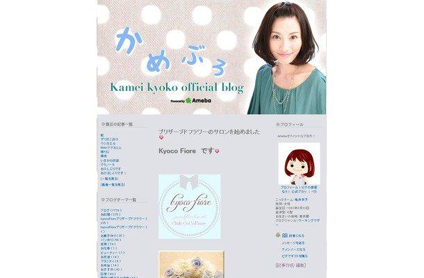 http://pbs.twimg.com/media/CmANu-KUkAI8LXa.jpg