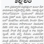 Shows how the BJP worker thinks and the BJP guy in power thinks #Telugu https://t.co/NnJDSY6CmV