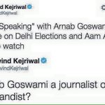 Pic 1- @ArvindKejriwal in 2013. Pic 2- U-Turn master in 2016. Double standards at it its best!! #PMSpeaksToArnab https://t.co/jqEr7cEnFU