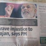 Ha ha,Modi ji still in opposition mood, sir govt is yours ☺???????? https://t.co/UdfXOTHJHQ