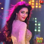 #KelorKirti new exclusive song #ItemBomb breaking tomorrow only on Sangeet Bangla, 8pm sharp. https://t.co/mEZ93P3GXp