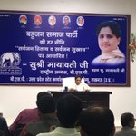 #Mayawati again demands president rule in UP.#BSP https://t.co/YWC246Uabt