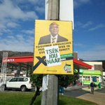 Spotted in Cape Town-> ANC election posters defaced with several crude stickers [PICS] https://t.co/8x4UIvf9HG https://t.co/RGoMwr7MEu