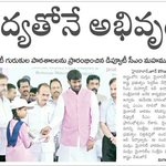 Todays edition of janam sakshi #Telugu daily e-paper. https://t.co/LJ2RV8X35Z #Telangana #Hyderabad https://t.co/OoObkwTQEo