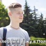 Рассказываем, как живут белорусы, которым запрещен любой белок.  Любопытно: https://t.co/sSWgDEheex https://t.co/f6i6QTPyKP
