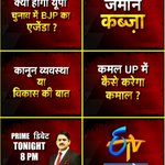 What will be the election agenda in UttarPradesh for @BJP4India ? @PrimeDebate on ETV 8pm @AmitShah @BJPLucknowBJP https://t.co/pdXpDcNSMi