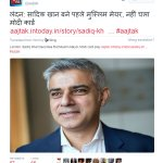 For @aajtak , Election in London also became a Litmus test for Narendra Modi ? The lowest #ShameAajTak can stoop https://t.co/O9SQU76MRT