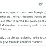 An organised SM campaign against govt by media, through unofficial channels? Repeated @aajtak errors indicate that! https://t.co/81DgvAlPAk