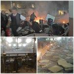 (ACTUALIZACIÓN) Diez muertos tras dos explosiones en aeropuerto de Estambul. ► https://t.co/cciF1nZY9V https://t.co/xU1RPYUyOR